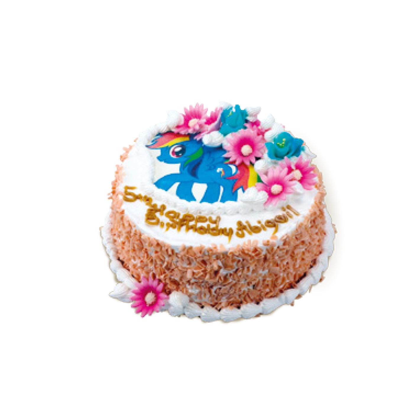 Fine My Little Pony Birthday Cake Bakery Bagietka Personalised Birthday Cards Arneslily Jamesorg